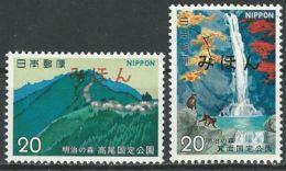 JAPAN 1973 Mi-Nr. 1172/73 Mihon/Specimen ** MNH - 1926-89 Emperor Hirohito (Showa Era)
