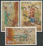 JAPAN 1973 Mi-Nr. 1174/76 Mihon/Specimen ** MNH - Nuevos
