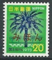 JAPAN 1973 Mi-Nr. 1177 Mihon/Specimen ** MNH - 1926-89 Emperor Hirohito (Showa Era)