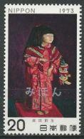 JAPAN 1973 Mi-Nr. 1178 Mihon/Specimen ** MNH - 1926-89 Emperor Hirohito (Showa Era)