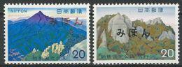 JAPAN 1973 Mi-Nr. 1179/80 Mihon/Specimen ** MNH - 1926-89 Emperor Hirohito (Showa Era)