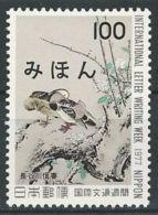 JAPAN 1977 Mi-Nr. 1338 Mihon/Specimen ** MNH - 1926-89 Emperor Hirohito (Showa Era)