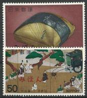 JAPAN 1978 Mi-Nr. 1345/46 Mihon/Specimen ** MNH - 1926-89 Emperor Hirohito (Showa Era)