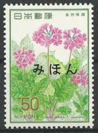 JAPAN 1978 Mi-Nr. 1349 Mihon/Specimen ** MNH - 1926-89 Emperor Hirohito (Showa Era)