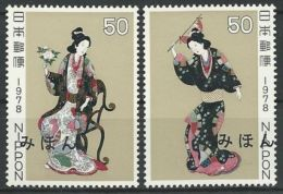 JAPAN 1978 Mi-Nr. 1350/51 Mihon/Specimen ** MNH - 1926-89 Emperor Hirohito (Showa Era)