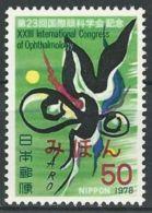 JAPAN 1978 Mi-Nr. 1353 Mihon/Specimen ** MNH - 1926-89 Emperor Hirohito (Showa Era)