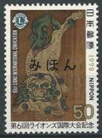 JAPAN 1978 Mi-Nr. 1357 Mihon/Specimen ** MNH - 1926-89 Emperor Hirohito (Showa Era)