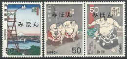 JAPAN 1978 Mi-Nr. 1358/60 Mihon/Specimen ** MNH - 1926-89 Emperor Hirohito (Showa Era)