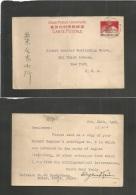 Korea. 1925 (Oct 20) Japanese Occup. Mokpo - USA, NYC. Ovptd 6 Sen / 8 Sen Red Stat Card, Cds. Fine And Scarce + Used Fr - Korea (...-1945)