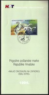 Croatia 1994 / Coastal Dinosaur Finds In West Istria / Prospectus, Leaflet, Brochure - Croatia