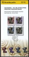 Croatia 2018 / Stamp Day / A Slave Breaking Chains / Prospectus, Leaflet, Brochure - Kroatië