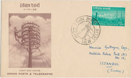 India FDC 1-11-1953 Post & Telegraphs With Cachet - FDC