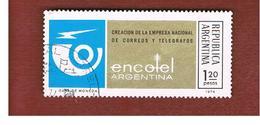 ARGENTINA - SG 1445  - 1974  ENCOTEL   -   USED ° - Argentina