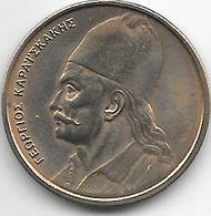 *greece 2 Drachmai 1980  Km 117  Bu - Grèce