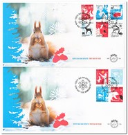 Nederland 2015, FDC 725, Christmas - FDC