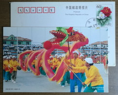 Dragon Dance,China 1999 Chinese First Industry Village Huaxicun Advertising Pre-stamped Card - Dance