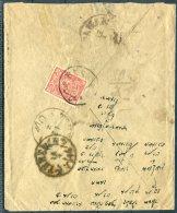 Persia Cover + Letter - Iran