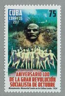 TIMBRE CUBA CENTENAIRE, REVOLUTION SOCIALISTE D'OCTOBRE - LENIN - Lenin