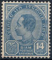 Stamp THAILAND,SIAM  1899 Mint Lot29 - Thailand