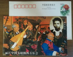 The Na-xi Ancient Music Concert Since 14th Century,China 2001 Yunnan Lijiang Tourism Advertising Pre-stamped Card - Music