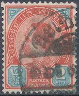 Stamp THAILAND,SIAM  1899 Used L Lot52 - Tailandia