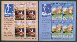 Vaticano 2008 Lourdes Sass.BF83/84 **/MNH VF - Blocks & Sheetlets & Panes