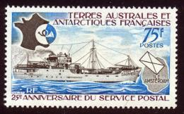 Terres Australes 1974 Yvert 54 ** TB Bord De Feuille - Terres Australes Et Antarctiques Françaises (TAAF)