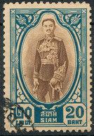 Stamp THAILAND,SIAM  1928 20b Used Lot65 - Thailand