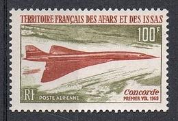 AFARS ET ISSAS AERIEN N°60 N** - Afars Et Issas (1967-1977)
