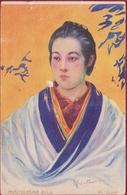 Old Chromo Publicité MUSCULOSINE BYLA Japon Japan Nippon Illustrateur FONSECA Litho Lithographie (damaged) - Autres