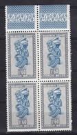 Belgisch Kongo - Congo Belge    Nr 286B  Bloc 4 Timbres/blok 4 Zg           Neufs - Postfris - MNH   (xx) - Congo Belge