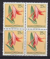 Belgisch Kongo - Congo Belge    Nr 305  Bloc 4 Timbres/blok 4 Zg           Neufs - Postfris - MNH   (xx) - 1947-60: Neufs