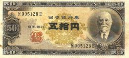 JAPAN 50 YEN BROWN MAN FRONT & BUILDING BACK  ND(1951)  P.88 1 YEAR TYPE A VF READ DESCRIPTION !! - Japon