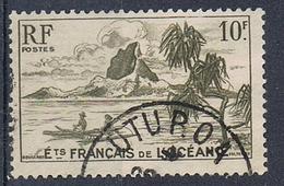 OCEANIE N°197  Belle Oblitération D'UTUROA - Used Stamps