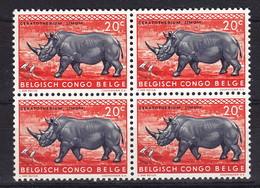 Belgisch Kongo - Congo Belge    Nr 351  Bloc 4 Timbres/blok 4 Zg           Neufs - Postfris - MNH   (xx) - 1947-60: Neufs