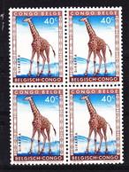 Belgisch Kongo - Congo Belge    Nr 352  Bloc 4 Timbres/blok 4 Zg           Neufs - Postfris - MNH   (xx) - 1947-60: Neufs
