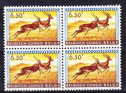 Belgisch Kongo - Congo Belge    Nr 359  Bloc 4 Timbres/blok 4 Zg           Neufs - Postfris - MNH   (xx) - 1947-60: Neufs