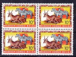 Belgisch Kongo - Congo Belge    Nr 361  Bloc 4 Timbres/blok 4 Zg           Neufs - Postfris - MNH   (xx) - 1947-60: Neufs