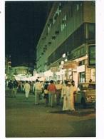 ASIA-1388  JEDDAH : The Entrance Of Gabil Street - Saudi Arabia