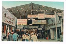 ASIA-1389  JEDDAH : Nada Market - Saudi Arabia