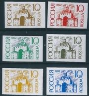 B2327 Russia Rossija Architecture Tourism Vladimir 6 Different Colour Proof - 1992-.... Federation