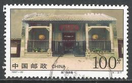 People's Republic Of China 1997. Scott #2813 (U) Lin Fong Temple * - 1949 - ... République Populaire
