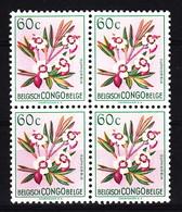 Belgisch Kongo - Congo Belge Nr 3608  Bloc 4 Timbres/blok 4 Zg        Neufs - Postfris - MNH   (xx) - 1947-60: Neufs