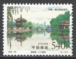 People's Republic Of China 1998. Scott #2921 (U) Bridge 24, Slender West Lake, Yangzhou * - 1949 - ... République Populaire