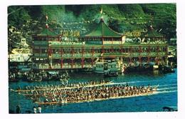 ASIA-1402  HONG KONG : The Tai Pak Floating Restaurant - China (Hong Kong)