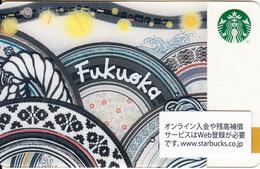 JAPAN - Fukuoka, Starbucks Card, CN : 6120, Used - Gift Cards