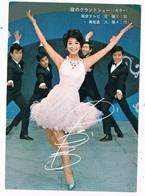 ASIA-1404  JAPANESE Entertainment Show - Japan