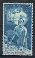 Wallis And Futuna, Quinzaine Impériale, 1942, MNH VF  Airmail - Airmail