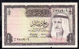 KUWAIT 1968. 1/4 DE  DINAR .El Emir. Al Dorso Puerto De Kuwait   PÌCK Nº 6 . MBC B1207 - Koweït