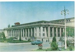 COREE DU NORD - Le Musée De La Révolution Coréenne - Korea, North